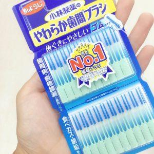 柔らか歯間ブラシ