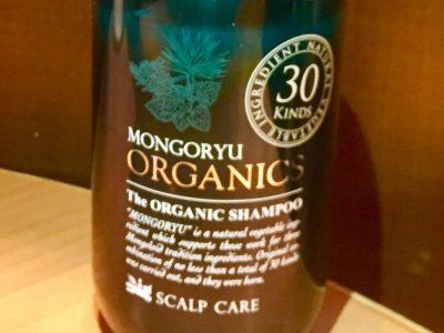 モンゴ流シャンプー薬用オーガニクスの成分