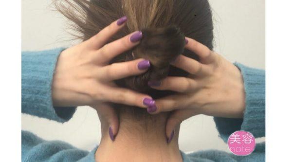 頭皮マッサージ 工程2