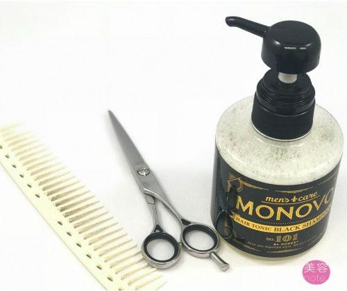 MONOVO レビュー